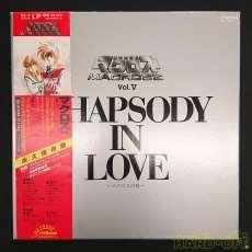 マクロス Vol.V RHAPSODY IN LOVE ~マクロスの愛~|VICTOR