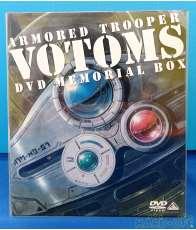 装甲騎兵ボトムズ DVDメモリアルボックス|バンダイビジュアル