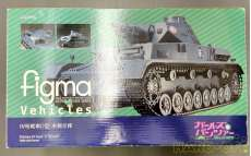 figma Vehicles|マックスファクトリー