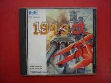 ゲーム 1943改|NAXAT SOFT