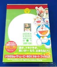 DVD アニメ|ショウガッカン