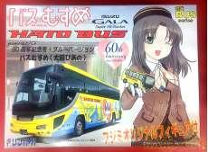 はとバス60周年期年号ブルーバージョン+バスむすめ FUJIMI