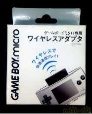 ゲームボーイミクロ専用ワイヤレスアダプター|NINTENDO