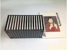 古今亭志ん朝 新選 独演会 15枚セットCD-BOX|SONY RECORDS
