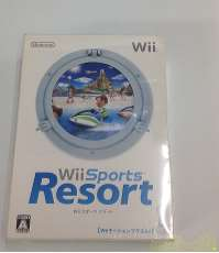 【未開封品】Wii SPORTS RESORT|NINTENDO