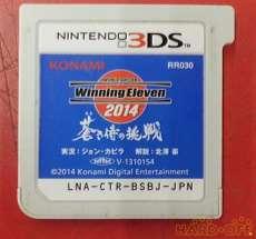 3DSソフト|KONAMI