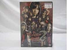 マジすか学園2 DVD BOX