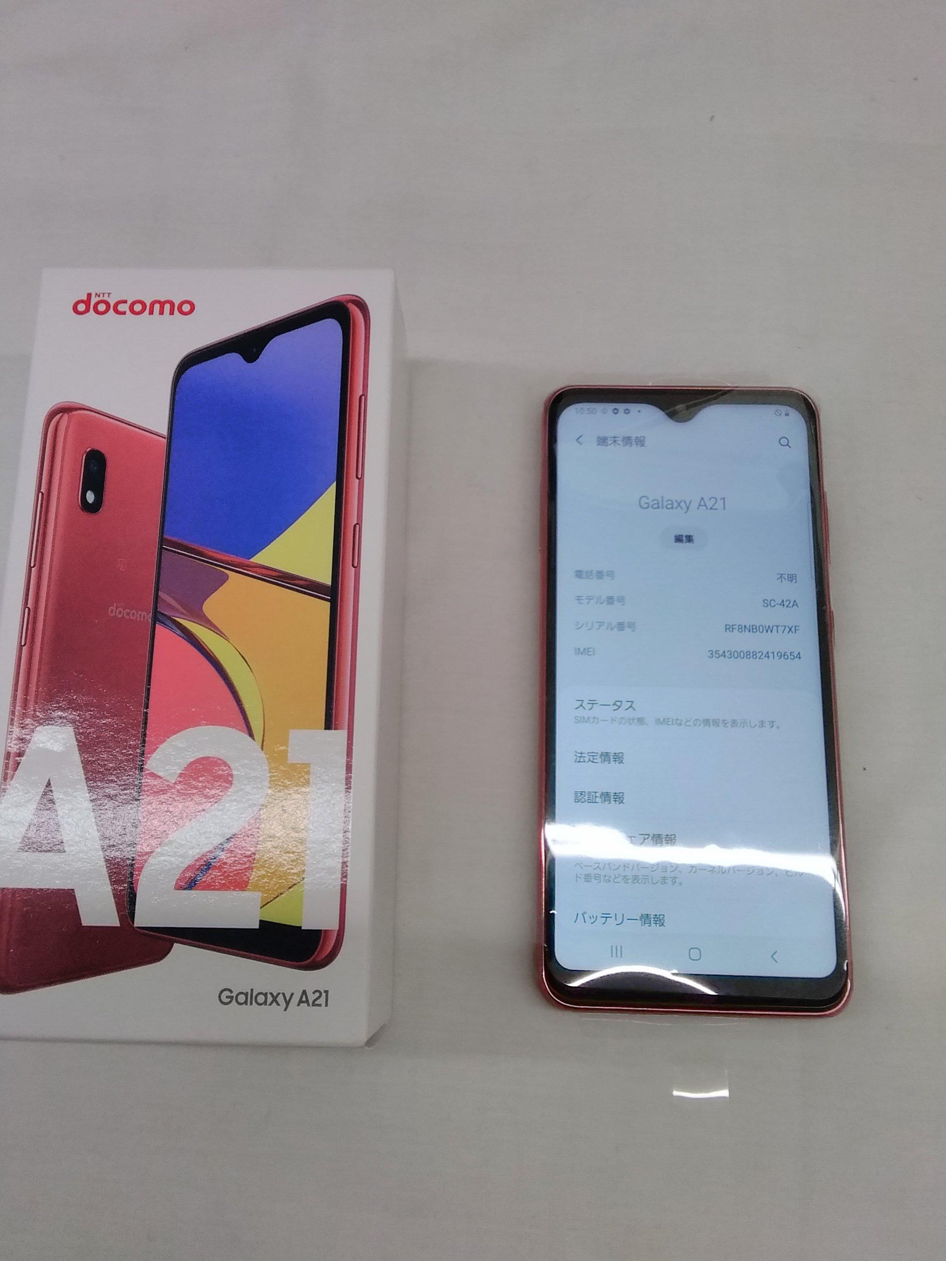 スマートフォン|SAMSUNG/DOCOMO