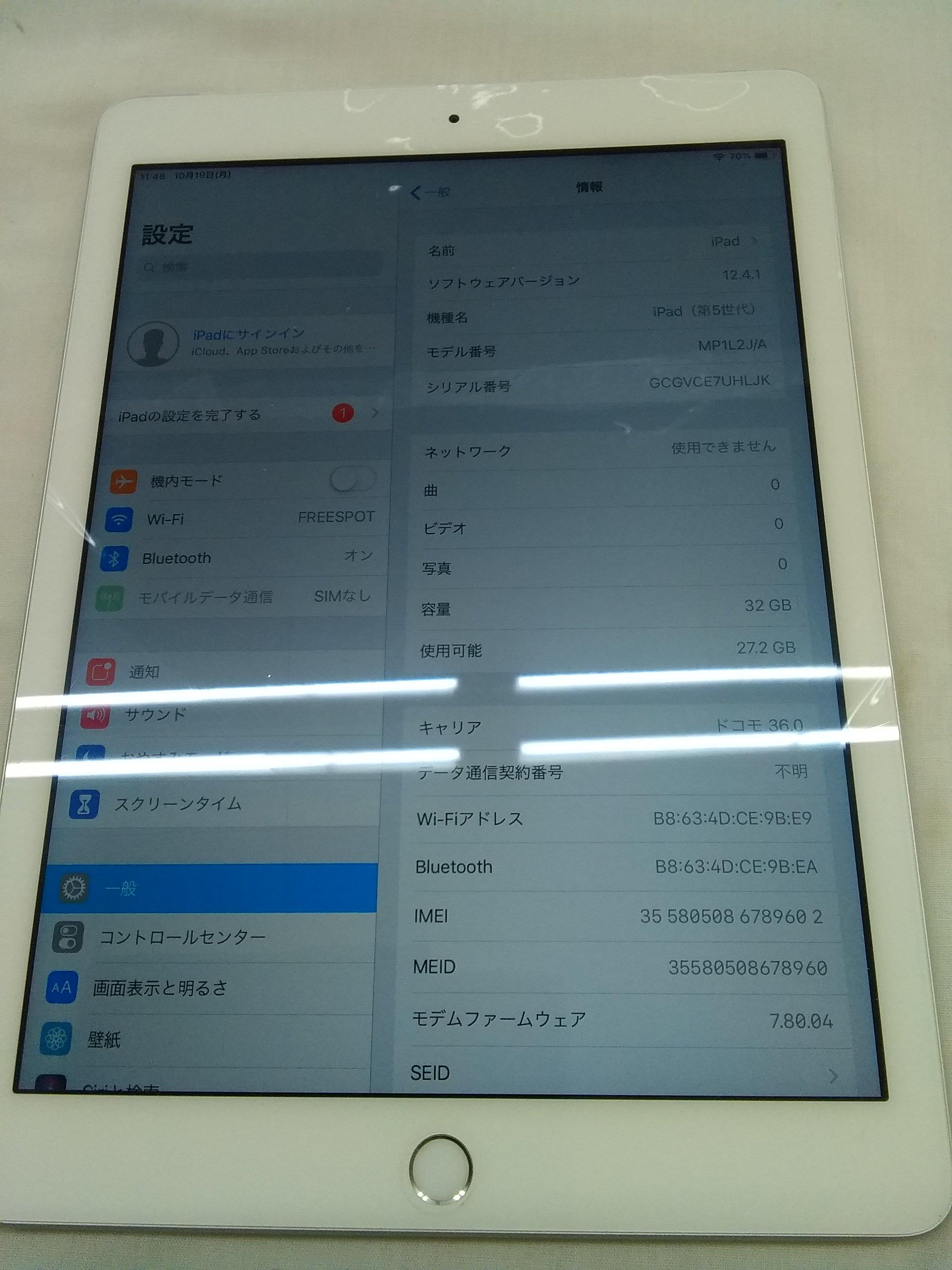 iPad|APPLE/DOCOMO