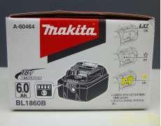 リチウムイオンバッテリー|MAKITA