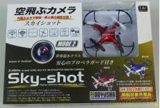 Sky-shot|DOYUSHA
