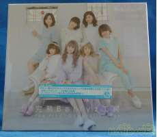 完熟Berryz工房 The Final Completion Box|