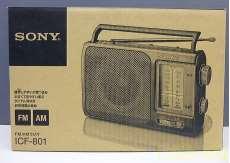 FM/AMラジオ|SONY
