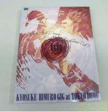 KYOSUKE HIMURO GIG at TOKYO DOME|Warner Music Japan