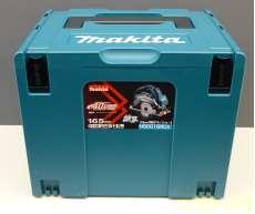 充電式マルノコ|MAKITA
