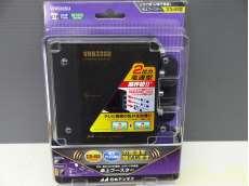 地上・BSデジタルチューナー|日本アンテナ