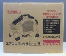 一般圧・高圧両用 エアコンプレッサー|MAKITA