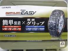 非金属タイヤチェーン|