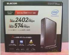 Wi-Fiギガビットルーター|ELECOM