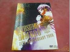 KYOSUKE HIMURO 25th Anniversary TOUR|Warner Music Japan