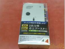 AVアクセサリ関連|日本アンテナ
