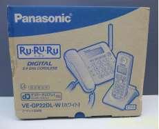 コードレス電話機|PANASONIC