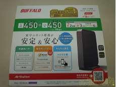a/g/b対応無線LAN AP親機|BUFFALO