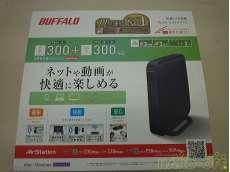 n/a/g/b対応無線LAN AP親機|BUFFALO