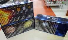 DVD・BD|宇宙の神秘