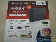 USB3.0/2.0 外付けHDD|I O DATA