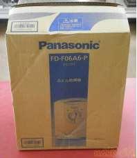 ふとん乾燥機|PANASONIC