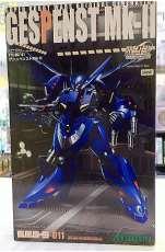 スーパーロボット大戦OG|KOTOBUKIYA