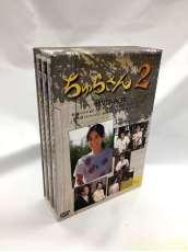 ちゅらさん2 DVD-BOX|ポニーキャニオン