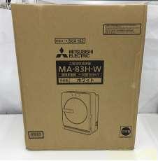 空気洗浄機 MITSUBISHI