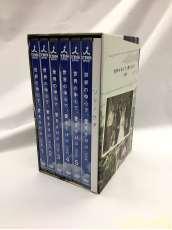 世界の中心で、愛をさけぶ DVD-BOX|ユニバーサル・ピクチャーズ・ジャパン