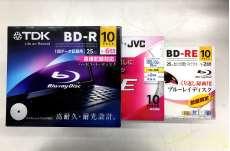 未使用 ブルーレイディスク10枚 3Pセット|TDK・VICTOR