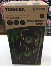 アクティブスピーカー|TOSHIBA