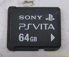 PlayStation Vita メモリーカード 64GB|SONY