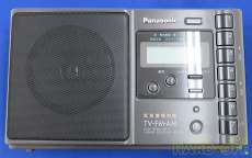 FM緊急放送対応ラジオ|PANASONIC