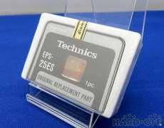 交換針|TECHNICS