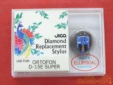 Ortofon D-15E SUPER用交換針|JICO