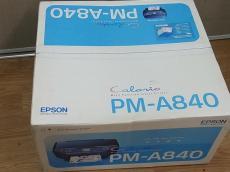 複合機 未開封品です|EPSON