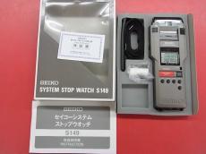 システムストップウォッチ|SEIKO