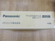TV台|PANASONIC