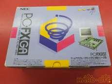 ネットワーク機器|NEC