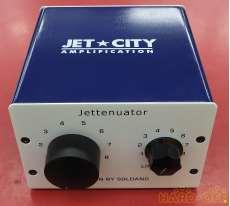 真空管ギターアンプ用アッテネーター|JET CITY AMPLIFICATION