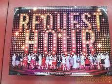 AKB48グループリクエストアワーセットリストベスト100|AKS(エイベックス・エンタテインメント(株)