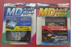 MDレンズ・ヘッドクリーナー|TDK