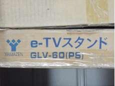 テレビ台|YAMAZEN