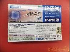 LPEP90 256MB メモリ|I・O DATA